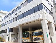 船員保険大阪健康管理センター